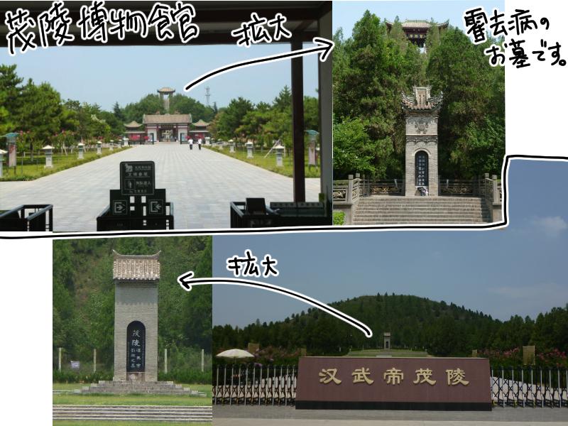 f:id:realchina:20160818025132j:plain