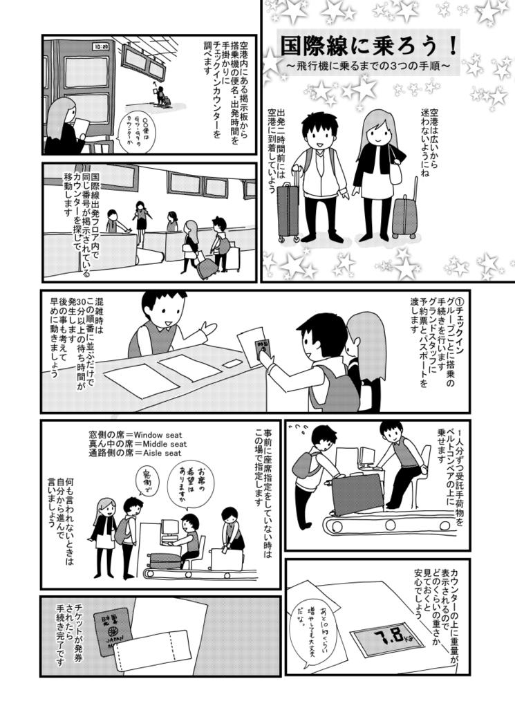 f:id:realchina:20161226120555j:plain