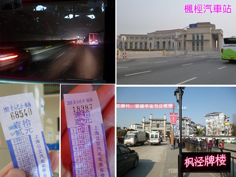 f:id:realchina:20170112180840j:plain