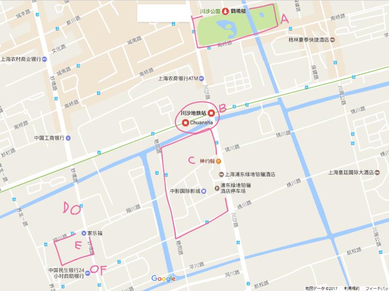 f:id:realchina:20170125234136j:plain