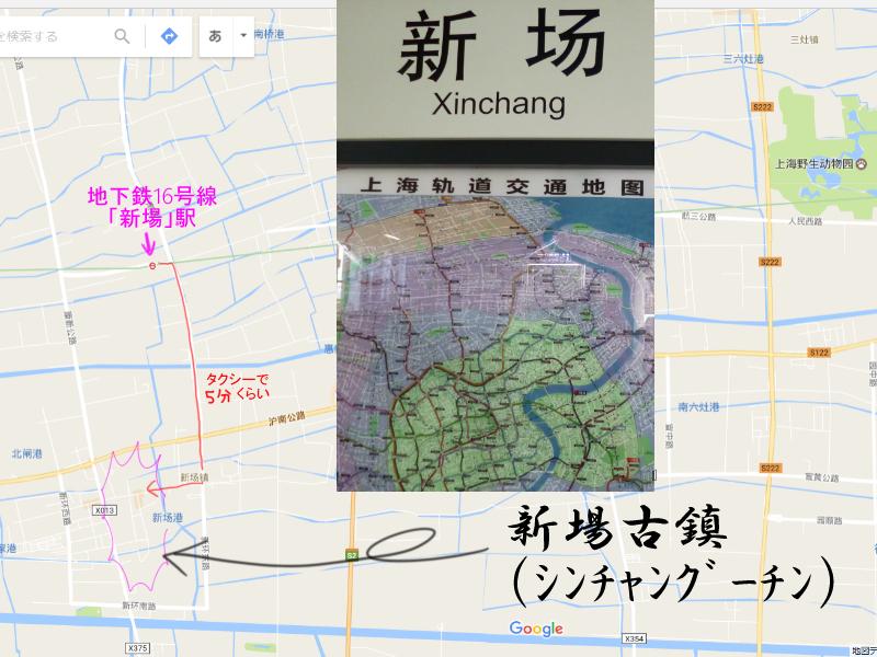 f:id:realchina:20170209190606j:plain