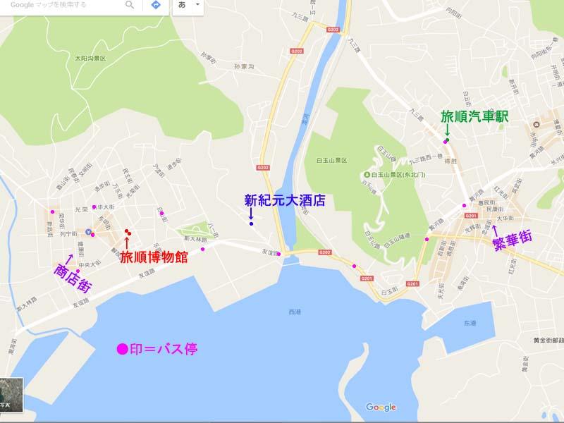 f:id:realchina:20170223102434j:plain
