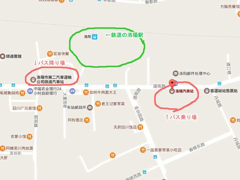 f:id:realchina:20170505060702j:plain