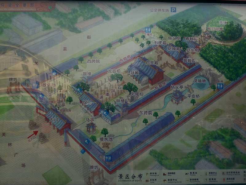 f:id:realchina:20170508130259j:plain