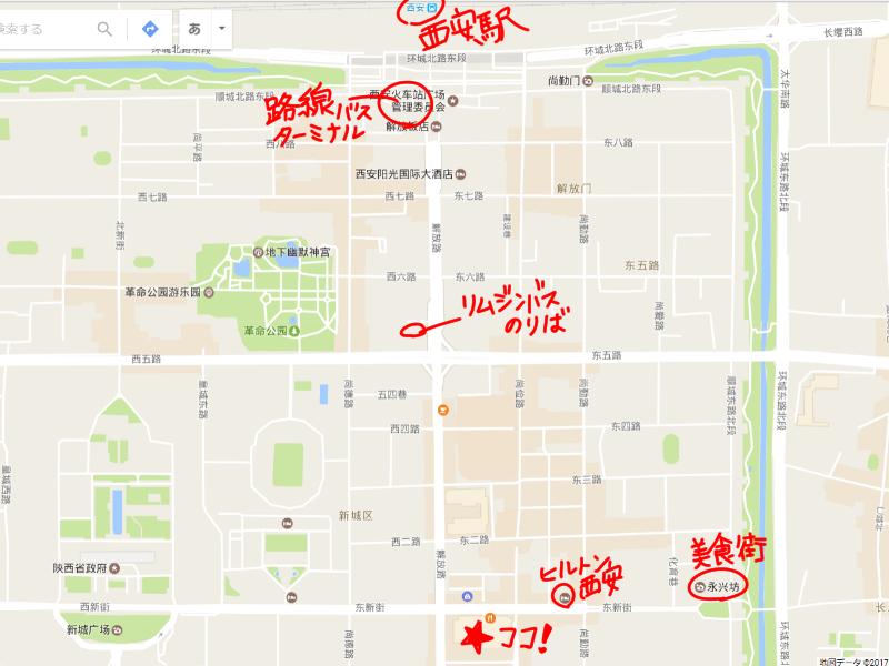 f:id:realchina:20170525183442j:plain