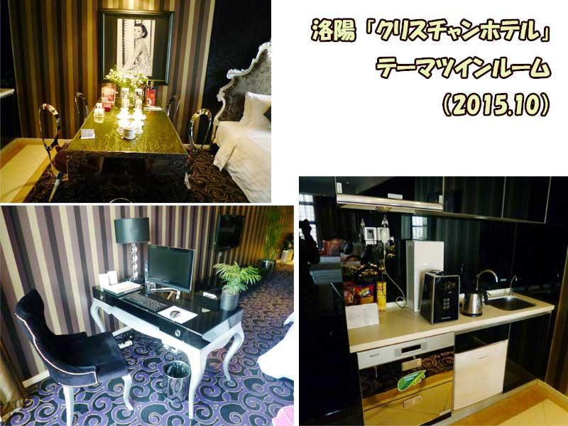 f:id:realchina:20170607195418j:plain