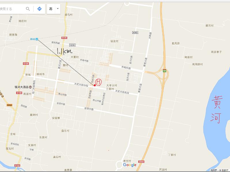 f:id:realchina:20170619114326j:plain