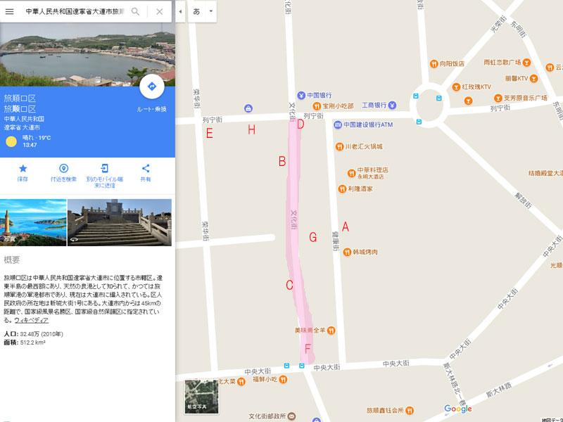 f:id:realchina:20170928194829j:plain