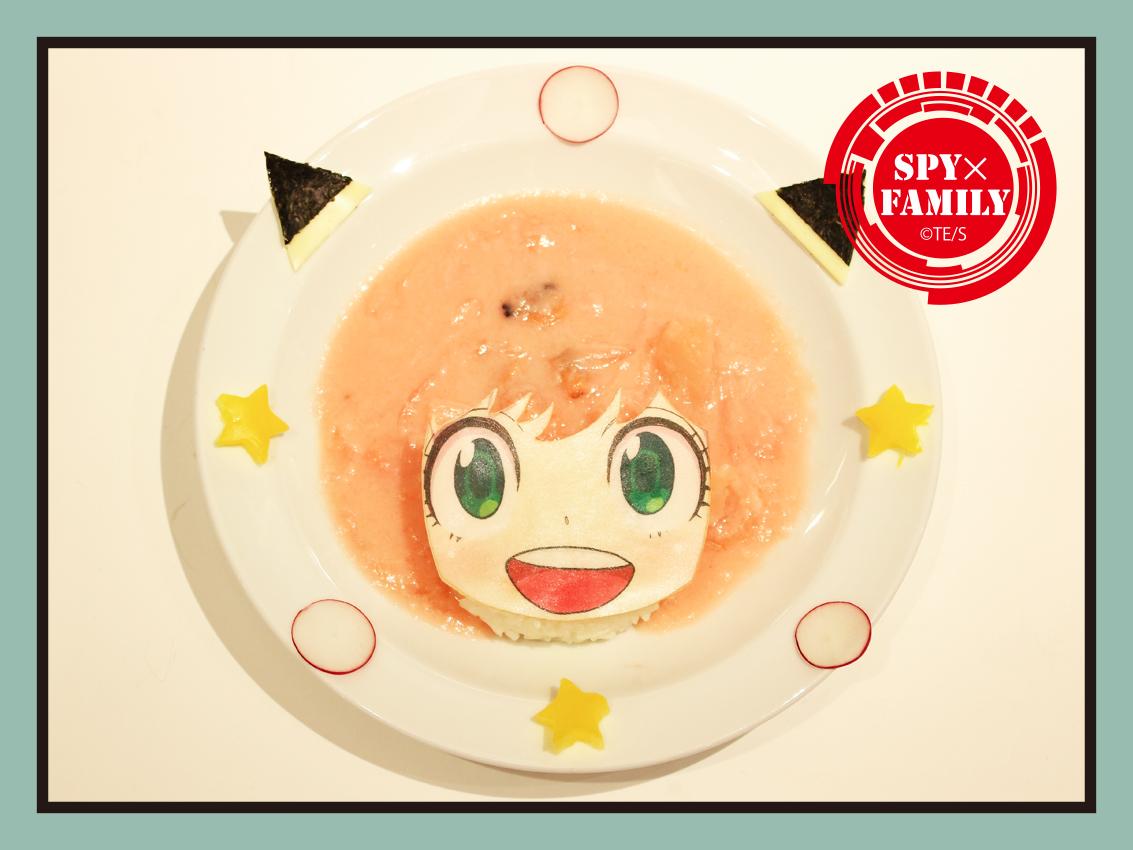 f:id:realcoffee-nakajima:20201201113327j:plain