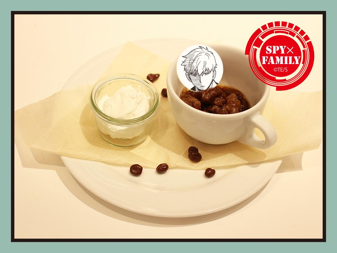 f:id:realcoffee-nakajima:20201201114346j:plain