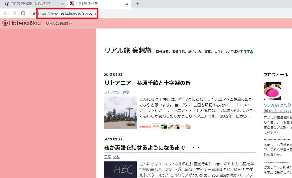 f:id:realtabimosotabi:20190124021025p:plain