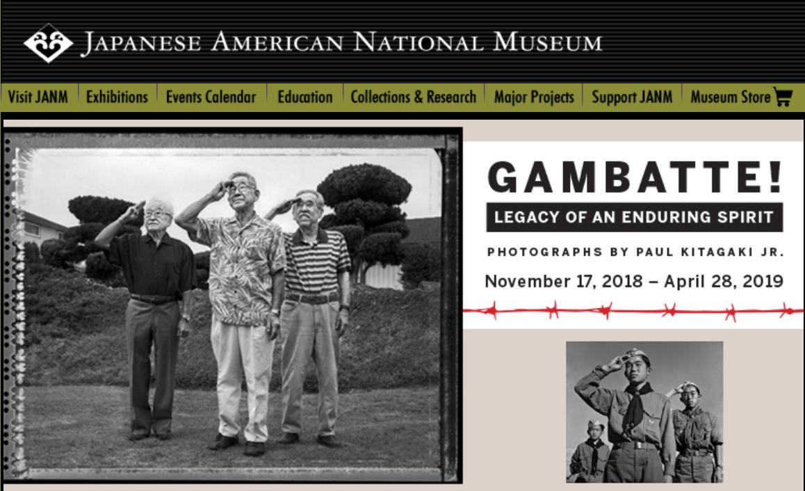 全米日系博物館ウェブ
