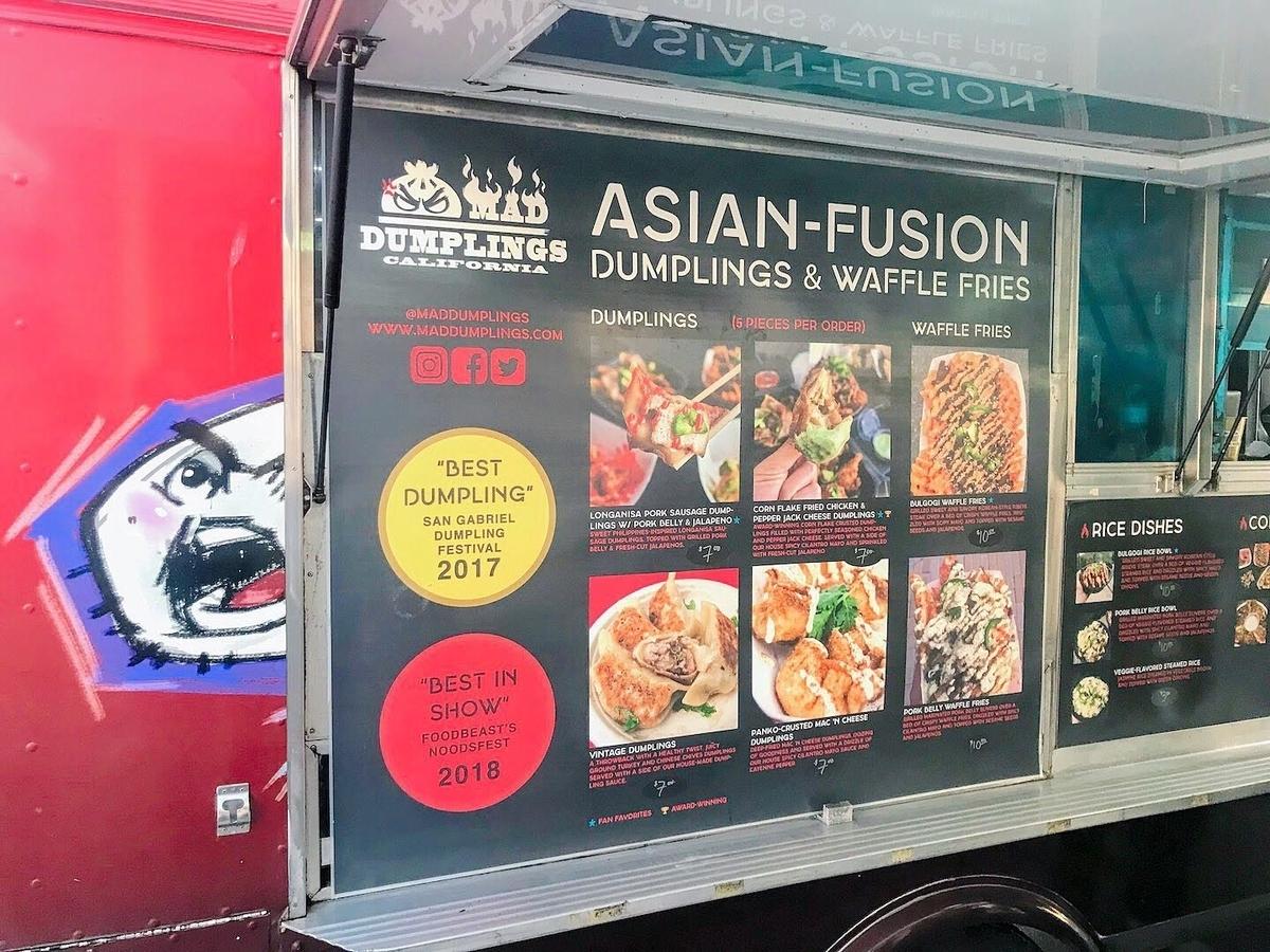餃子など、アジアンフュージョン系