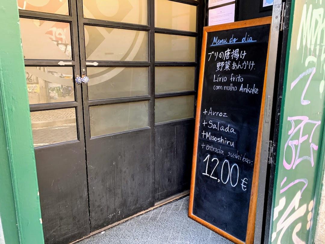 f:id:realtabimosotabi:20200220204132j:plain