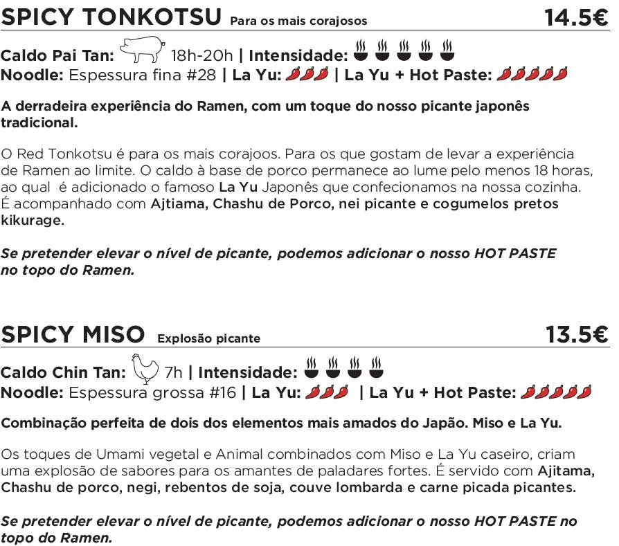 f:id:realtabimosotabi:20200620010659p:plain