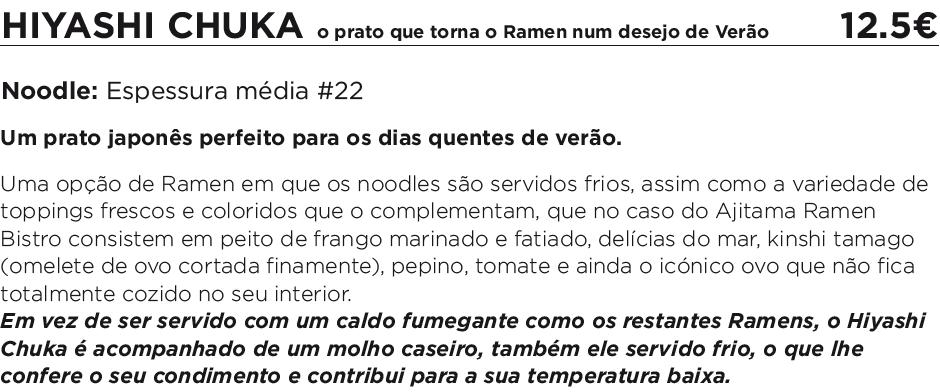 f:id:realtabimosotabi:20200620010704p:plain