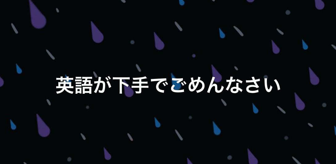 f:id:realtabimosotabi:20210109190606p:plain