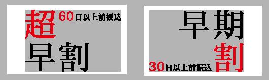 f:id:reaseminar:20180321205730p:plain