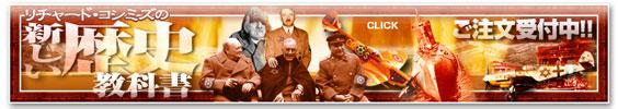 http://richardkoshimizu.at.webry.info/201207/article_57.html