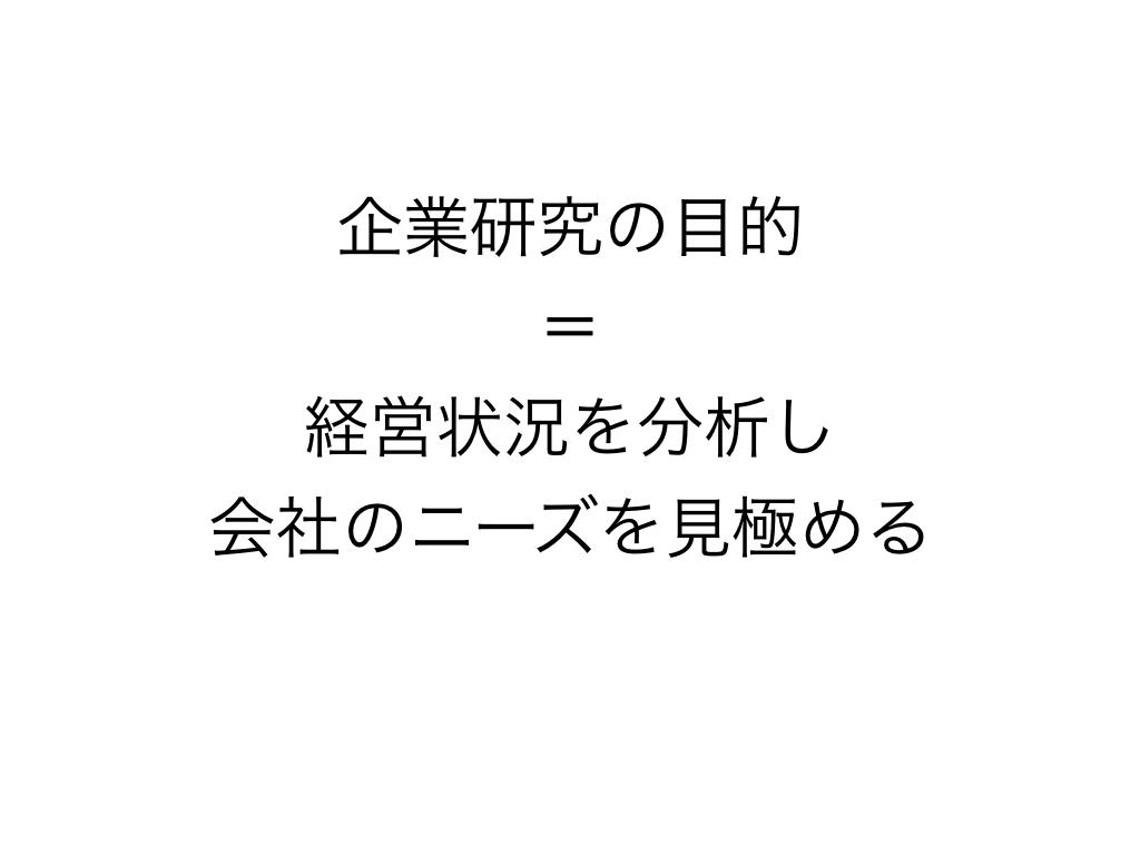f:id:reblog2:20180316232419j:plain
