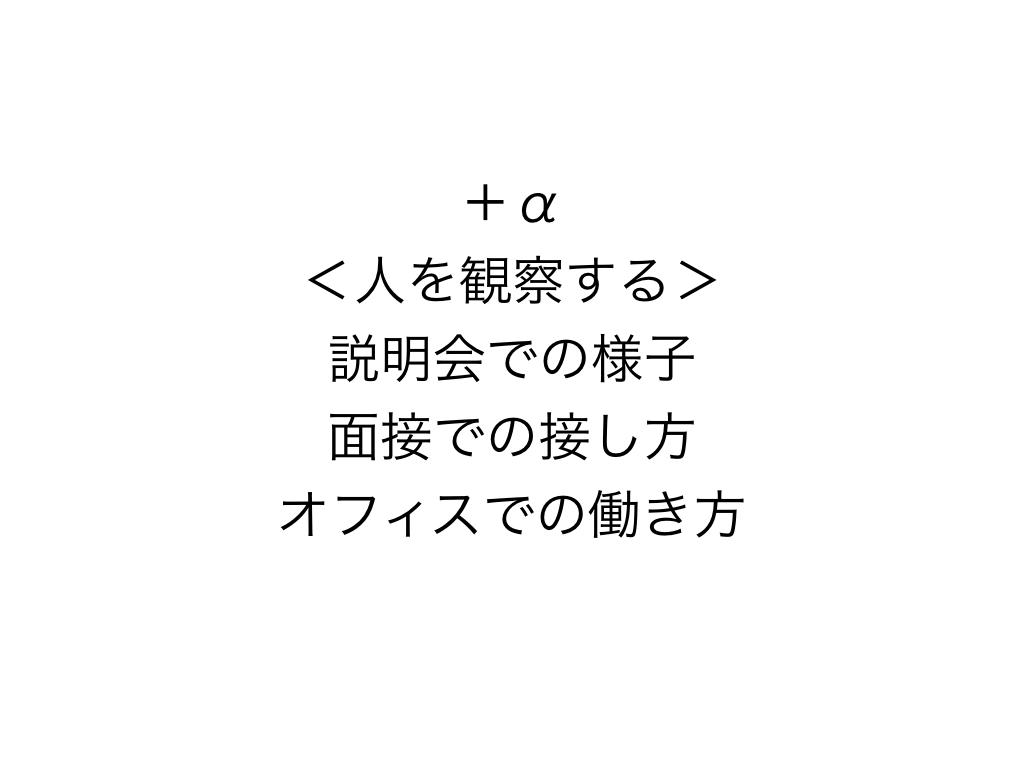 f:id:reblog2:20180316232430j:plain