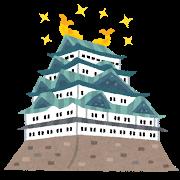 nagoyajou.png