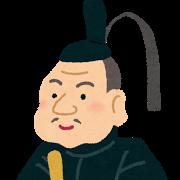 tokugawa_ieyasu.png