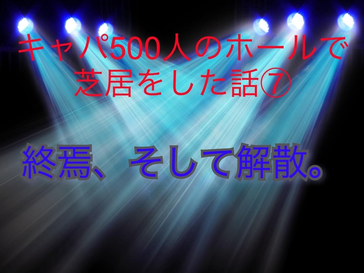 f:id:reborn-change:20201104230521j:plain