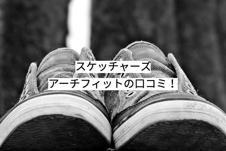 f:id:reborn-change:20210606171853j:plain