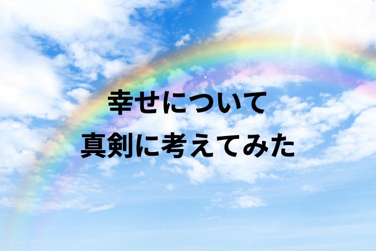 f:id:reborn-change:20210616214609j:plain