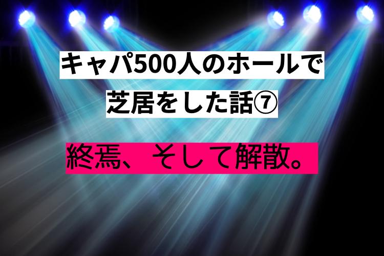 f:id:reborn-change:20210623092005j:plain