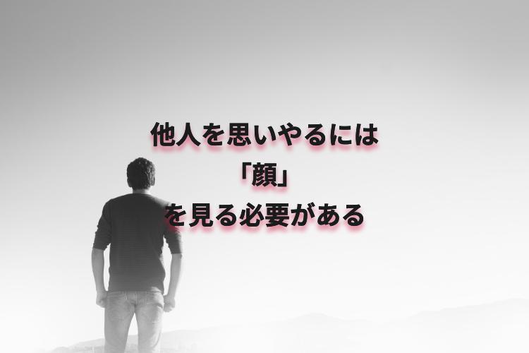 f:id:reborn-change:20210709064138j:plain
