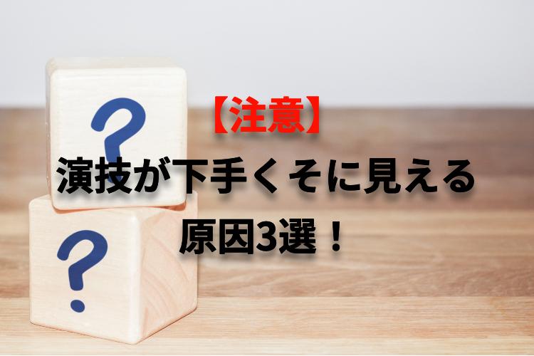 f:id:reborn-change:20210727210302j:plain