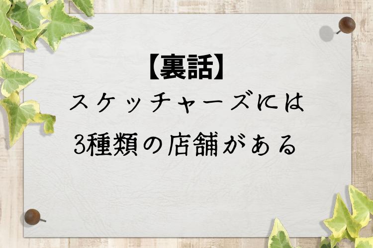 f:id:reborn-change:20210809151422j:plain