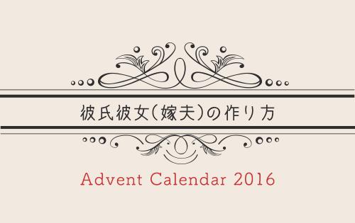 f:id:rechiba3:20161203223555p:plain