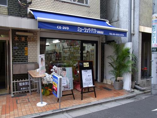 http://cdn-ak.f.st-hatena.com/images/fotolife/r/record-shop/20110912/20110912001950.jpg