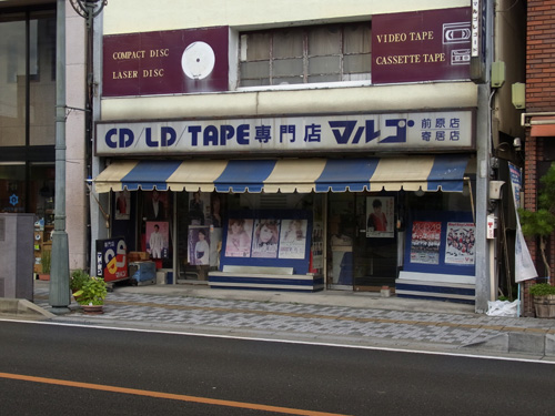 f:id:record-shop:20111218103141j:image