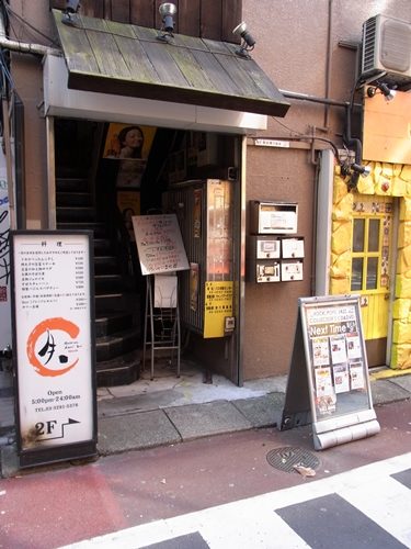 f:id:record-shop:20131201121202j:image
