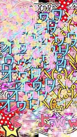 f:id:recorded:20101118023656j:image