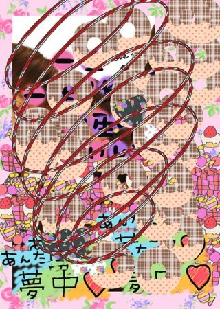 f:id:recorded:20101118024127j:image