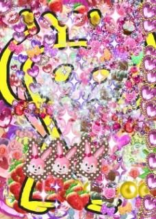f:id:recorded:20101127024502j:image