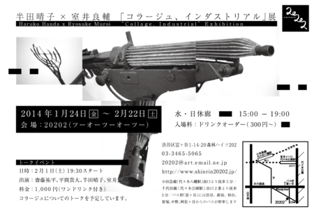 f:id:recorded:20140131025842p:image