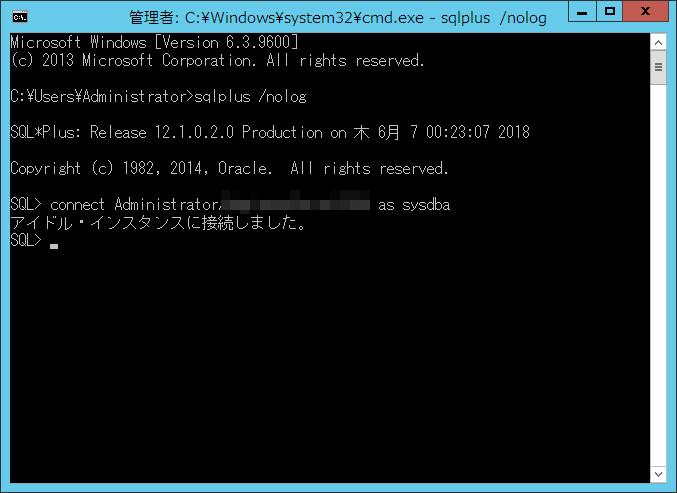 OSユーザーとパスを指定
