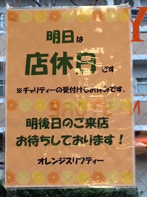 f:id:recycle-kobe-rokko-ot:20171114162339j:image