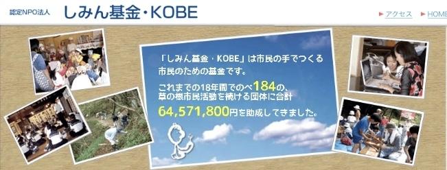 f:id:recycle-kobe-rokko-ot:20171207160022j:image