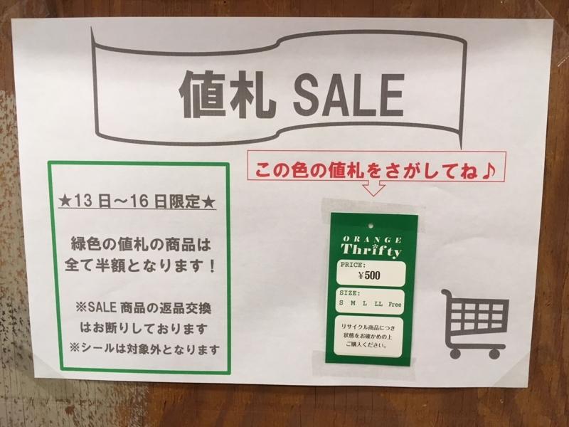 f:id:recycle-kobe-rokko-ot:20180113155749j:image
