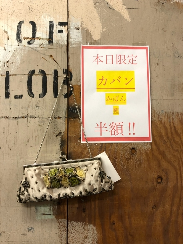 f:id:recycle-kobe-rokko-ot:20180923164111j:image