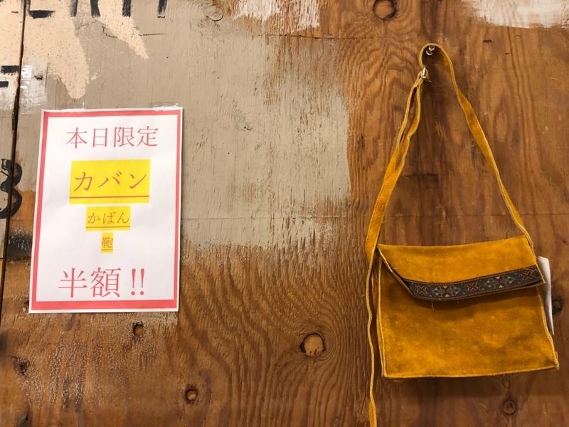 f:id:recycle-kobe-rokko-ot:20180923164116j:image