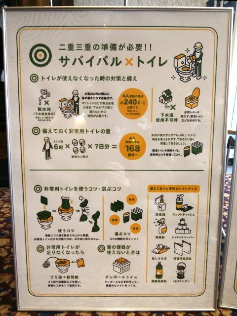 f:id:recycle-kobe-rokko-ot:20200120161502j:plain