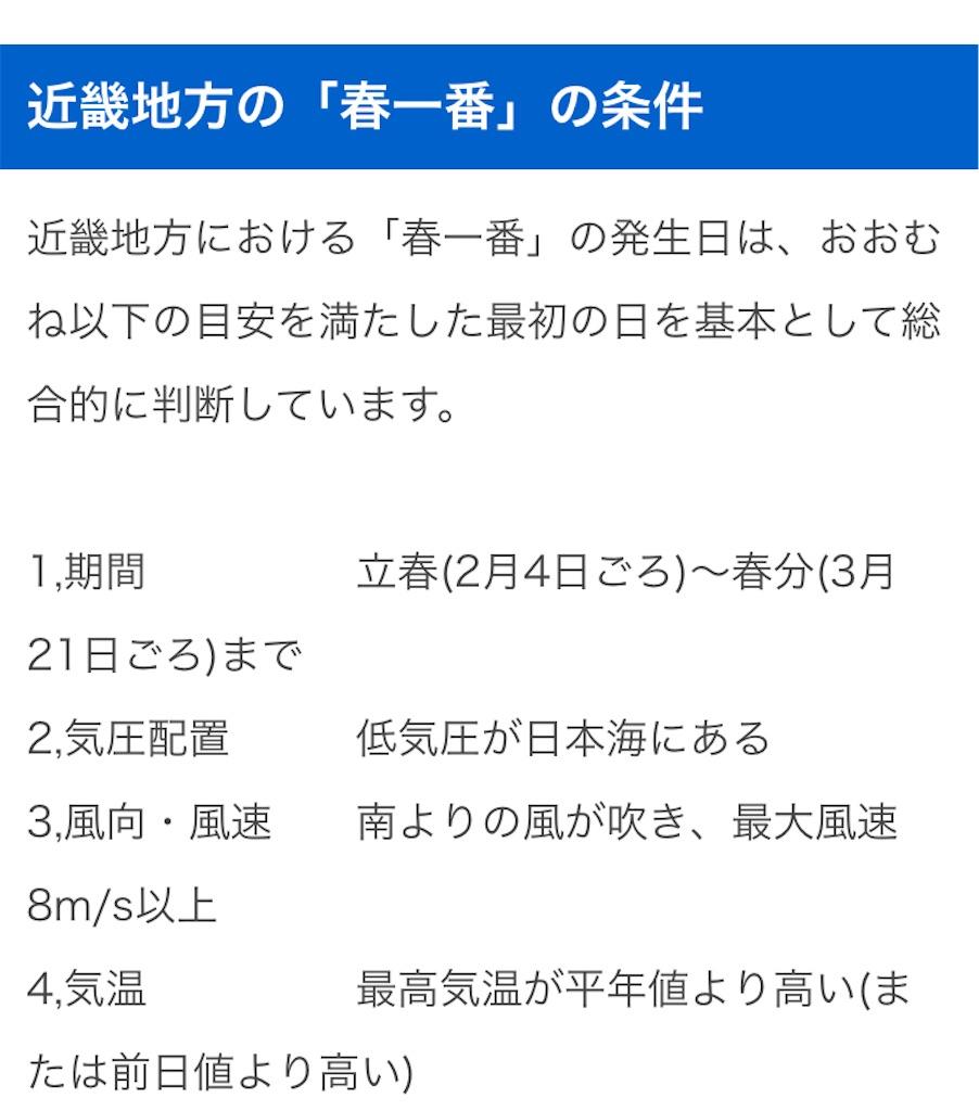 f:id:recycle-kobe-rokko-ot:20210303115027j:plain
